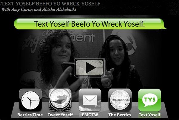Text Yoself With Amy & Abisha