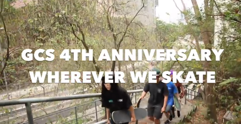 GCS 4th Anniversary- Wherever We Skate