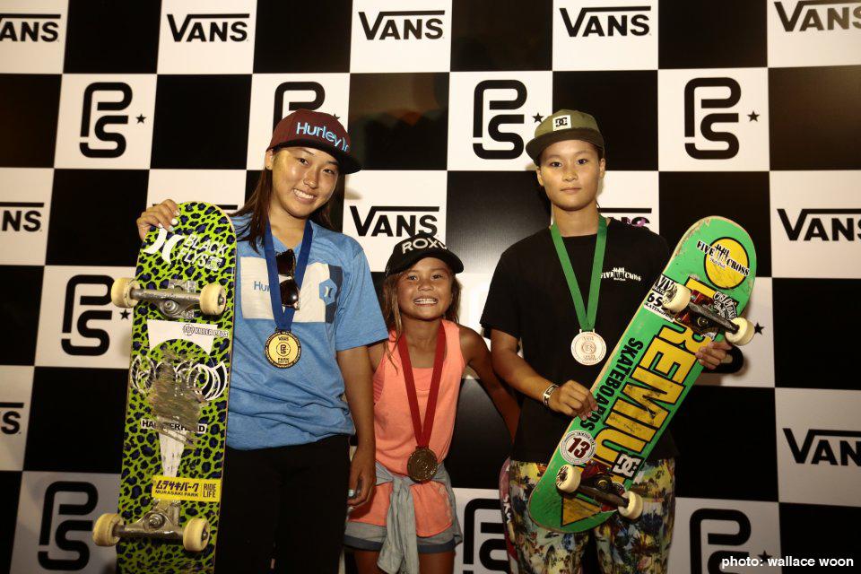 Vans Park Series Asia