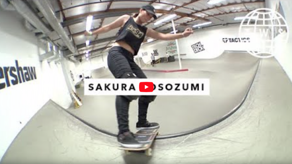 TWS Park | Sakura Yosozumi