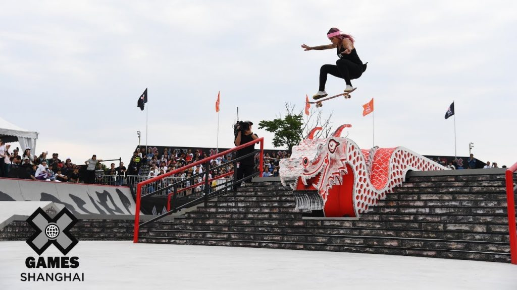 X Games | Shanghai Women's Street Final